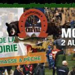 Salon Montreal à Forzani Laval