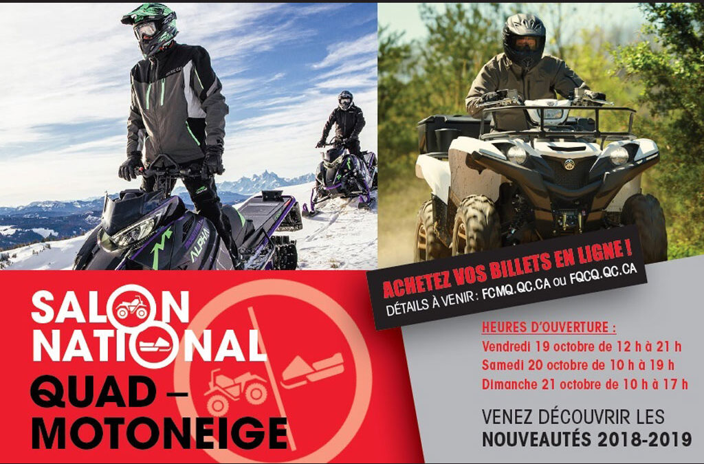 Salon National Quad Motoneige 2018 à Drummondville!