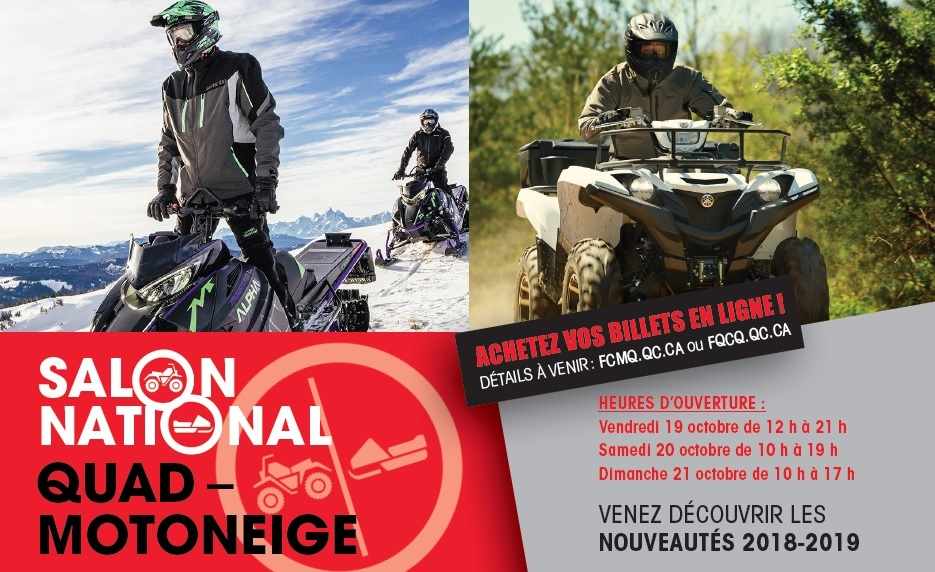 salon quad motoneige drummondville